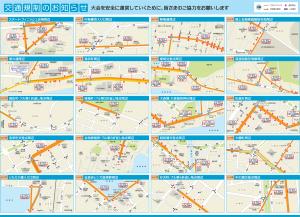 函館マラソン開催に伴う通行止めについて-2